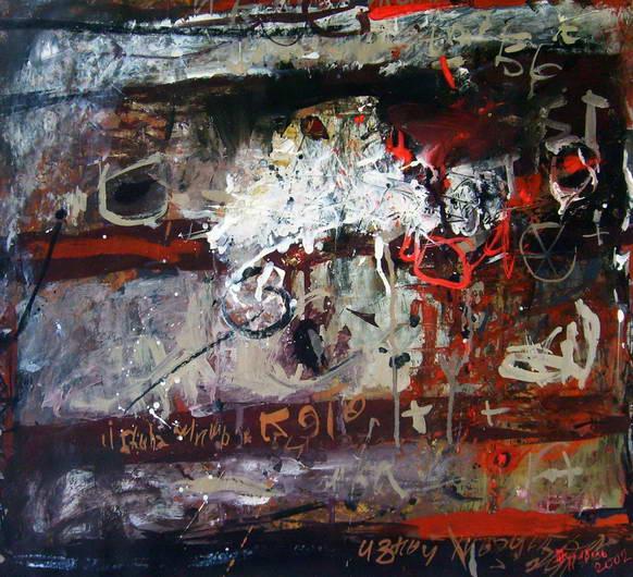 Wall 1, Anatoly Zhuravlev