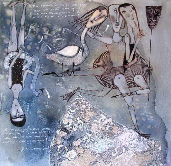 Swan Lake, Anna Silivonchik