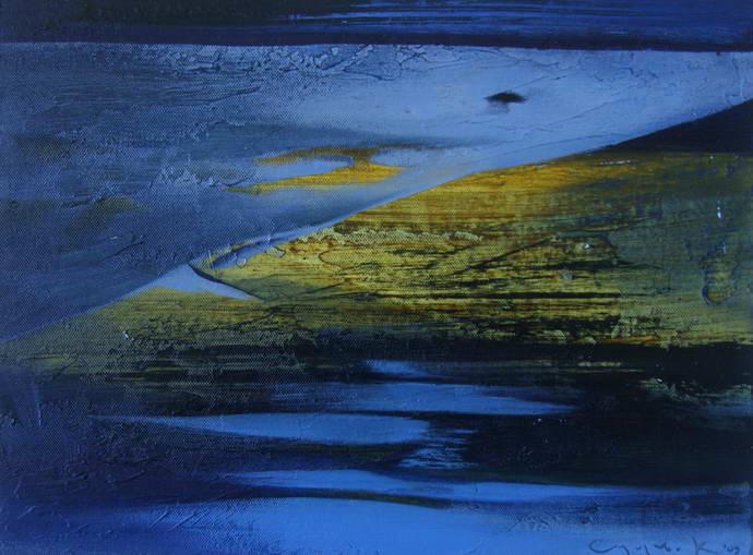 Subjective Landscape 3, Katsiaryna Sumarava