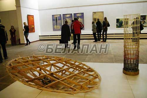 International art exhibition