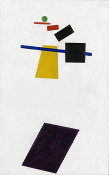Kazimir Malevich. Mystic Suprematism (black cross on red oval)
