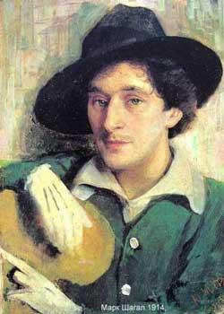 Yahuda Pen. Portrait of Mark Chagall (1914)
