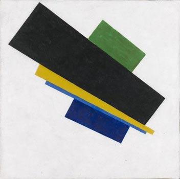 Kazimir Malevich. Suprematism, 18th Construction