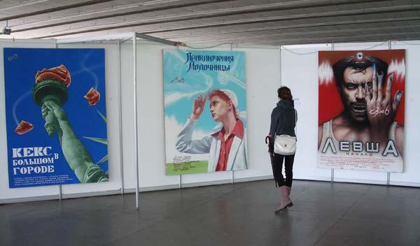 Belarusian Pavilion at 53d Venice Biennale