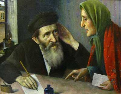 Yehuda Pen / Иегуда Пен