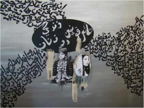 Fatema Al Mazrouie (the United Arab Emirates)